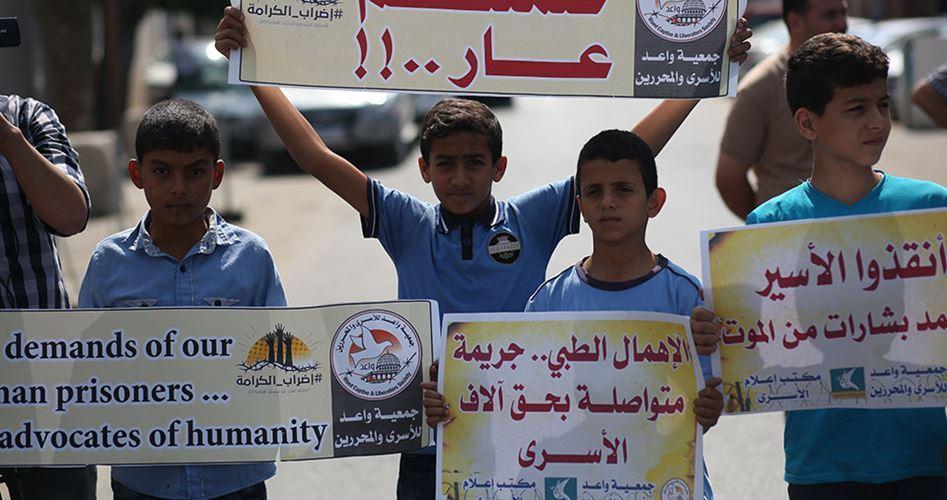 212 Palestinesi morti nelle carceri israeliane dal 1967