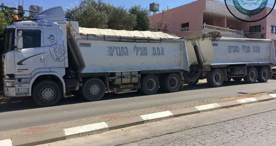 Camion israeliano con residui solidi scoperto a Salfit