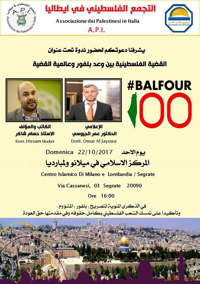 """Milano, """"100 anni di Balfour"""""""
