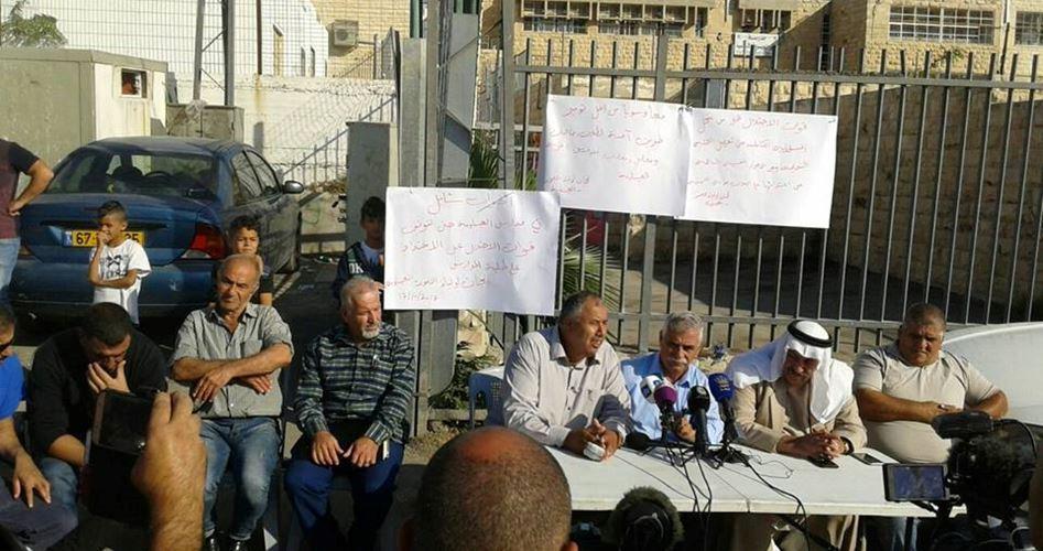 Lezioni sospese a al-Issawiya a causa della violenza israeliana