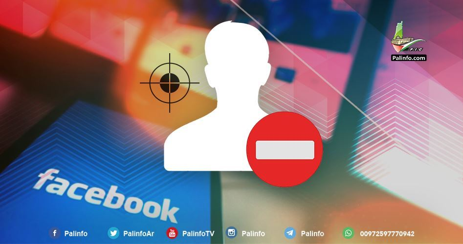 450 Palestinesi arrestati per post su Facebook