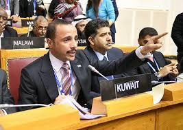 """Rappresentante del Kuwait all'IPU a Israele: """"Occupanti e uccisori di bambini"""""""