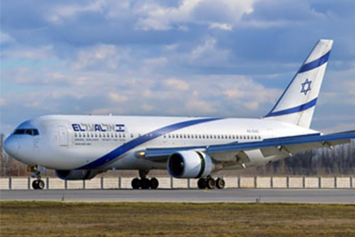 """Donne palestinesi fanno causa alle compagnie aeree israeliane per """"perquisizione intrusiva"""""""