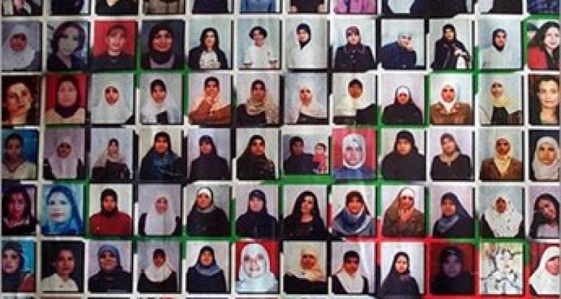 Pulizia etnica della Palestina e negligenza medica contro le prigioniere palestinesi ferite