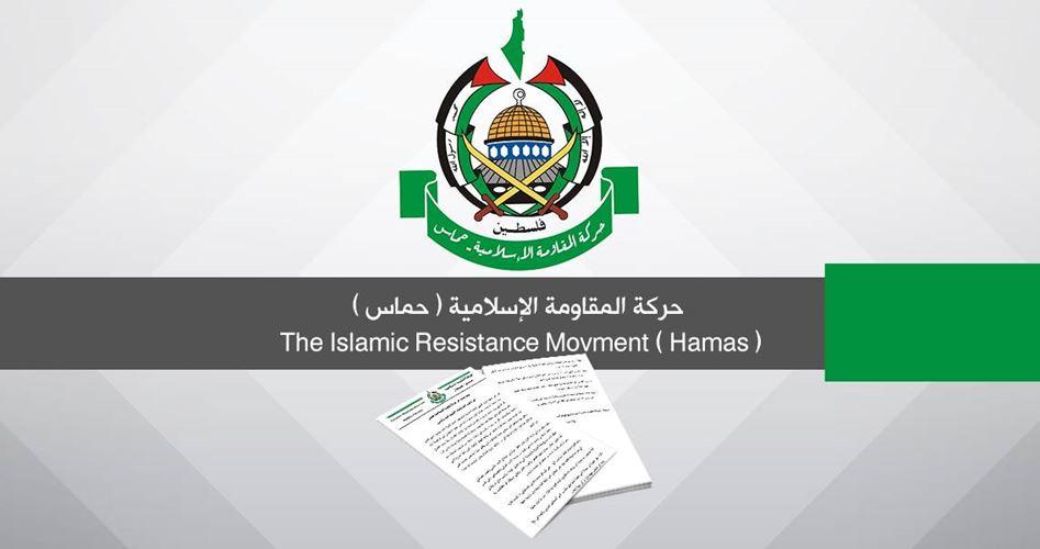 Hamas rifiuta di inserire Hezbollah e i movimenti di resistenza nella black-list araba