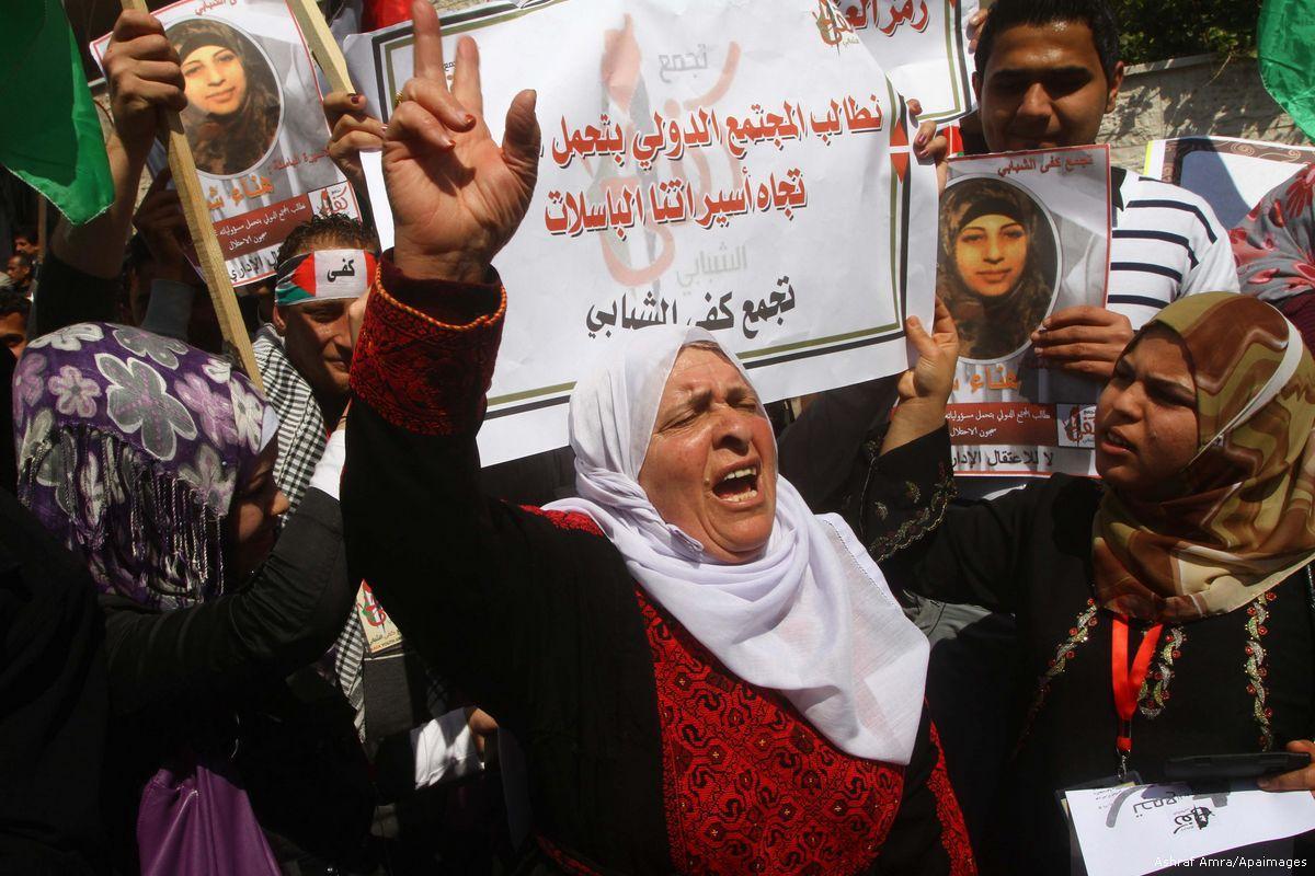"""Prigioniere palestinesi nelle carceri israeliane in condizioni """"dure e dolorose"""""""
