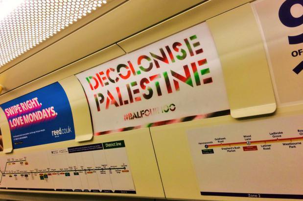 A Londra, 100 poster per la decolonizzazione della Palestina