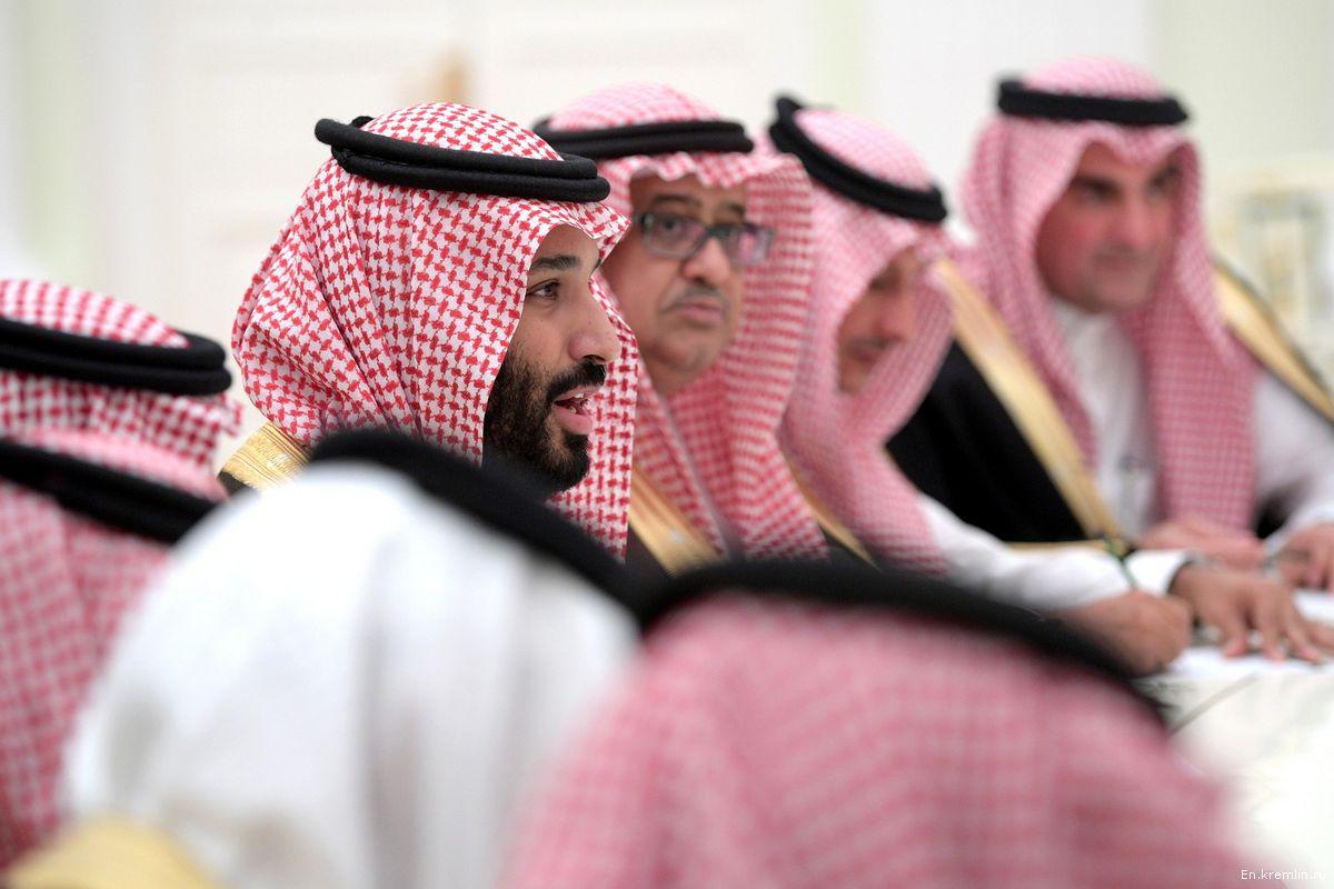 Il riavvicinamento ad Israele costa caro a Riad