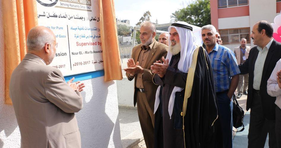 Gaza: 4 scuole saranno coinvolte in progetto per desalinizzazione dell'acqua