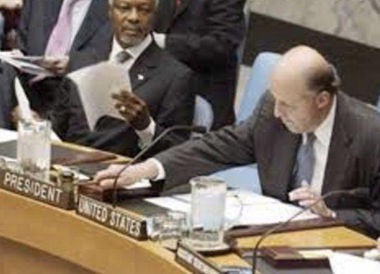 Gli USA minacciano di uscire dall'UNHRC se continuano le critiche a Israele