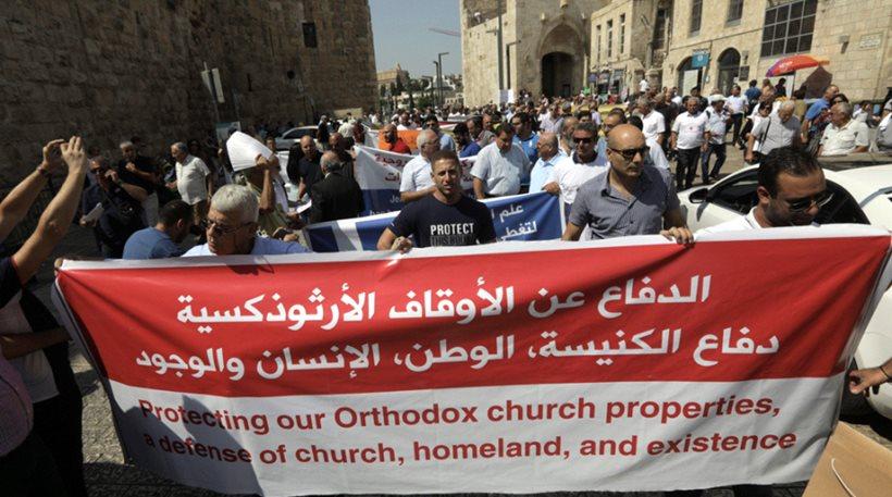Cristiani palestinesi richiedono l'espulsione del Patriarca Teofilo III