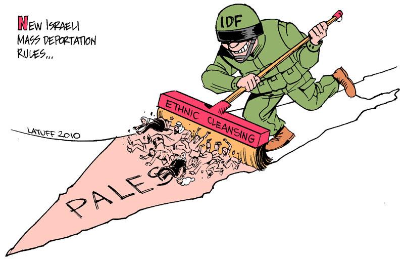 """La pulizia etnica della Palestina e le """"tecniche"""" israeliane"""