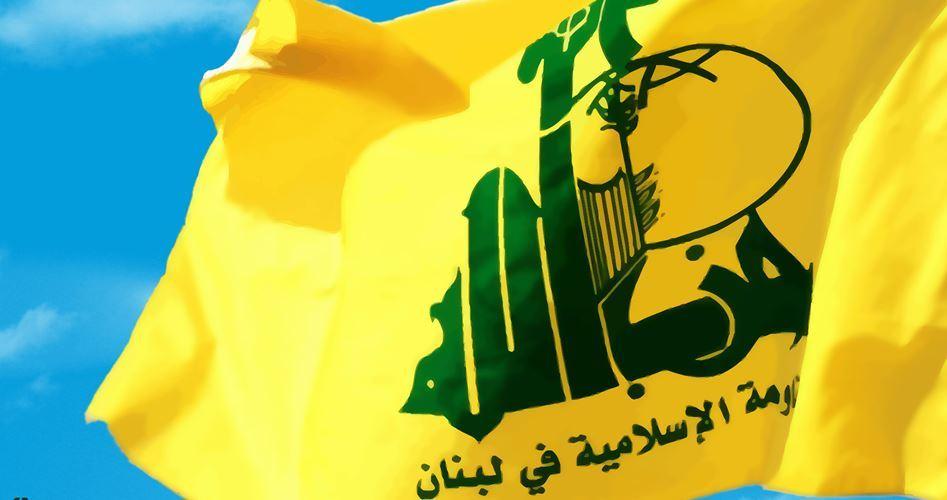 Hezbollah denuncia il veto USA alla risoluzione ONU su Gerusalemme