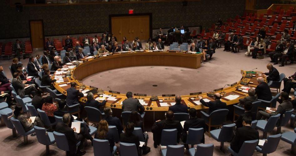 Paesi europei all'UNSC criticano decisione USA su Gerusalemme