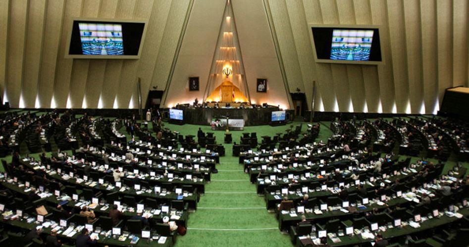 """Il parlamento iraniano riconosce Gerusalemme come """"eterna capitale della Palestina"""""""