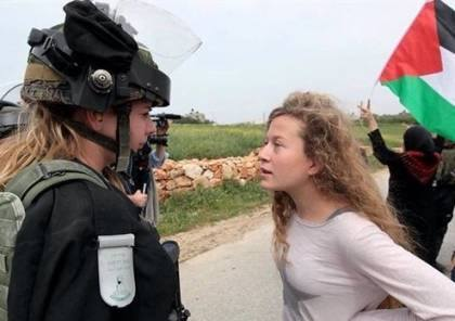 Arrestata la ragazzina icona della resistenza nonviolenta ai colonizzatori sionisti