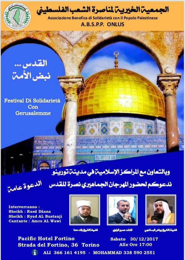 Torino: Festival di Solidarietà con Gerusalemme