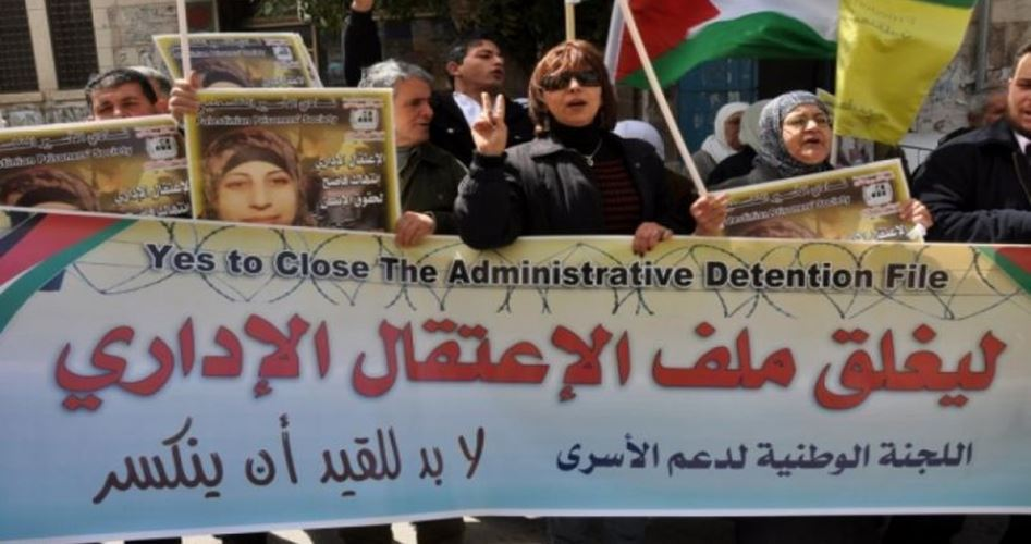 40 ordini di detenzione amministrativa israeliana emessi a dicembre