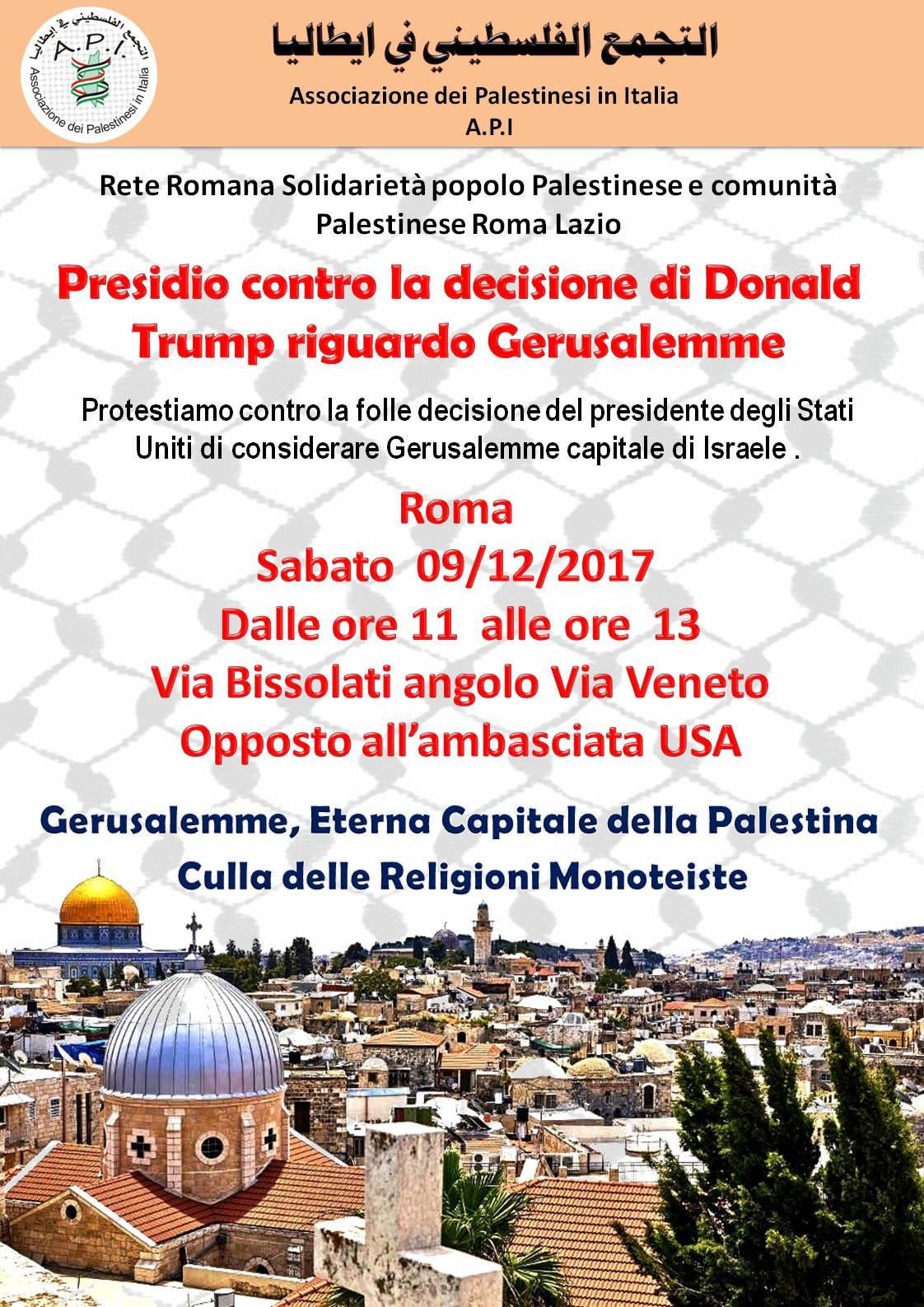 Roma, presidio per Gerusalemme