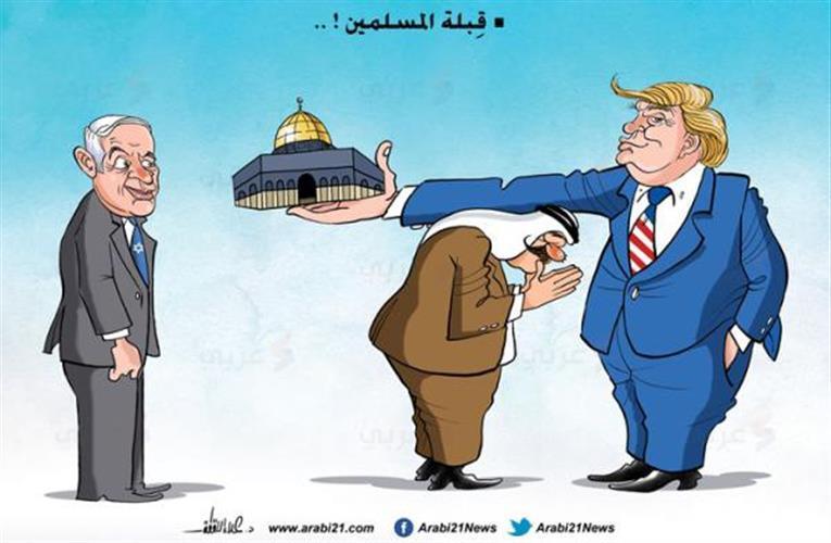 Palestinesi lacerati tra l'arroganza di Trump e l'indifferenza araba