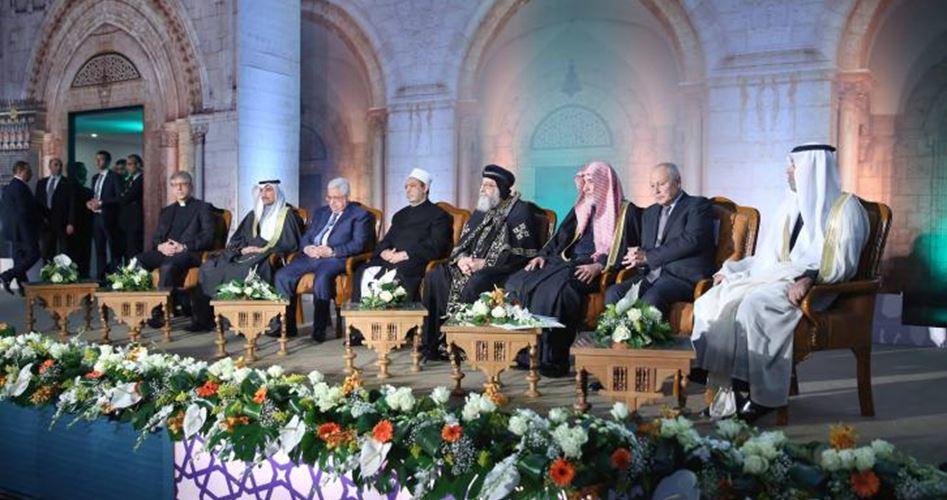 La Conferenza di Al-Azhar chiede di proclamare Gerusalemme capitale della Palestina