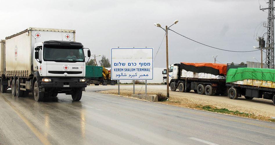 L'economia di Gaza gravemente danneggiata dalla chiusura israeliana del valico di Abu Salem