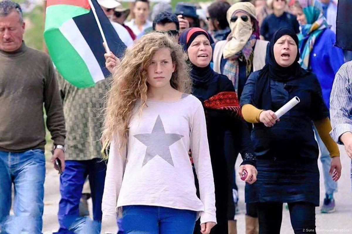Israele e il razzismo anti-Palestinese: la famiglia Tamimi non è reale