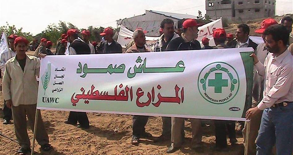 Israele chiude la Società agricola palestinese
