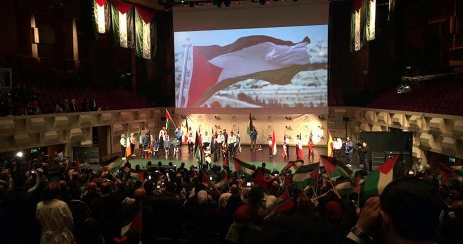 Milano, 29 aprile 2018: XVI Conferenza dei Palestinesi in Europa