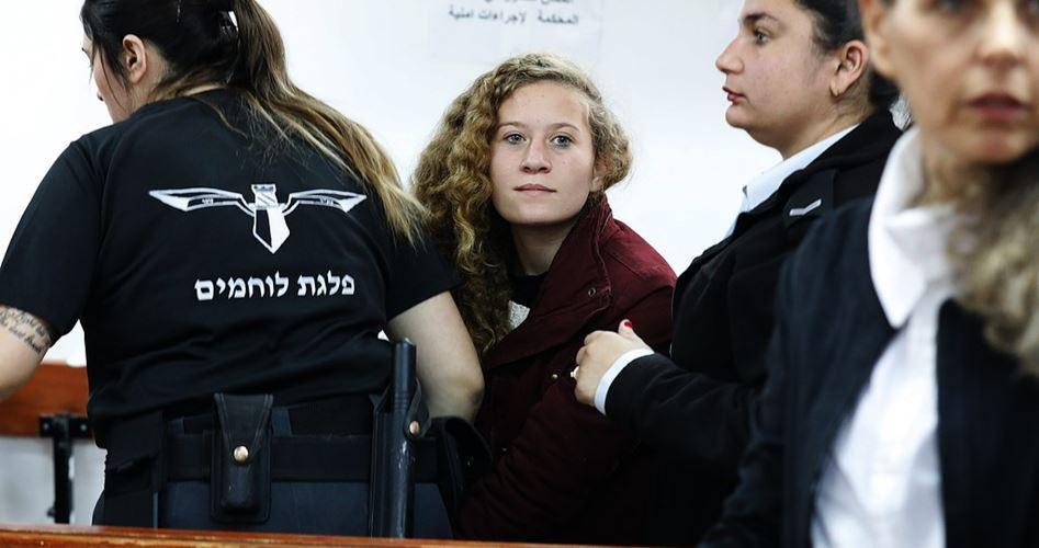 Ingiustizia israeliana: prorogata la detenzione di Ahed Tamimi