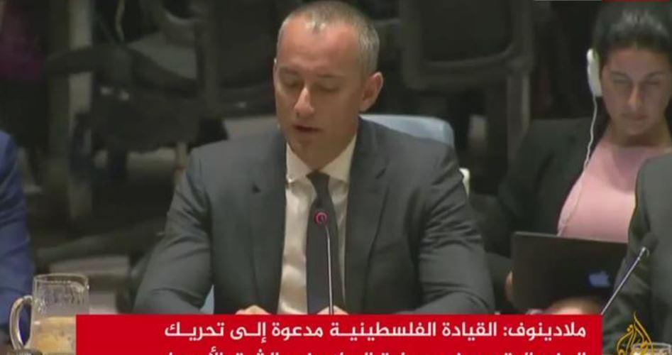 L'inviato ONU: Gaza è al collasso