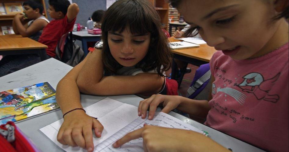 Istruzione palestinese minacciata a Gerusalemme