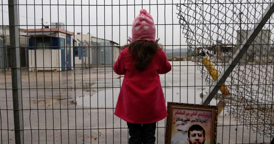 Israele emette 41 ordini di detenzione amministrativa contro Palestinesi