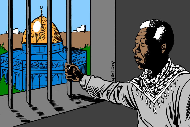 Rapporto: Israele ha intensificato le politiche di apartheid dopo la dichiarazione USA di Trump
