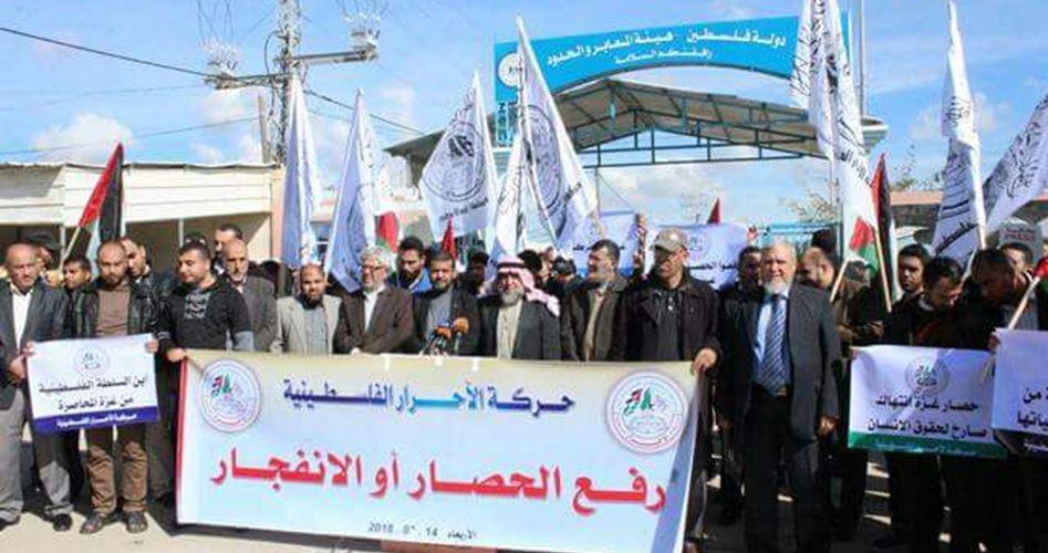 Striscia di Gaza, collasso sanitario ed economico: manifestazioni e appelli