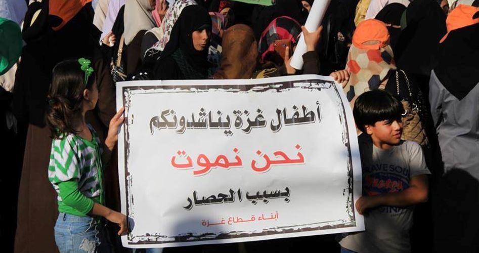 ONU: crisi a Gaza dovuta a taglio finanziamenti UNRWA, divisioni interne e chiusura dei valichi