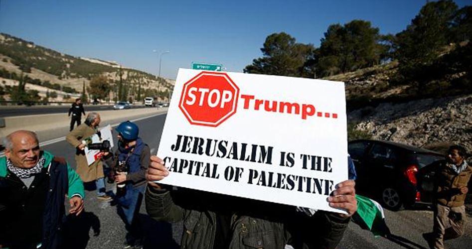 Hamas: il trasferimento dell'ambasciata USA a Gerusalemme farà esplodere il MO