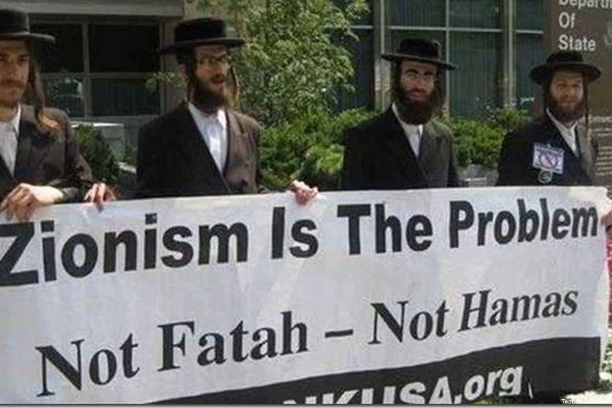 Il sionismo progressista non esiste
