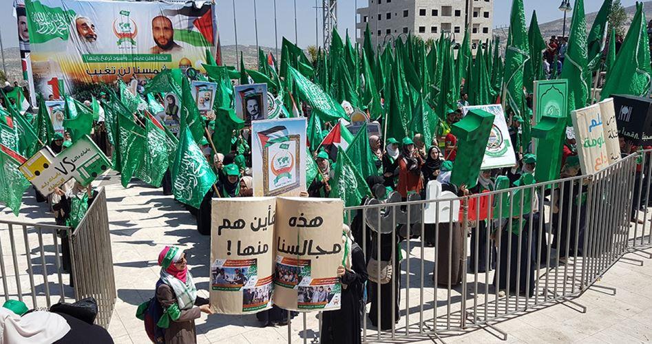 Aumento negli arresti degli studenti del Blocco Islamico in Cisgiordania