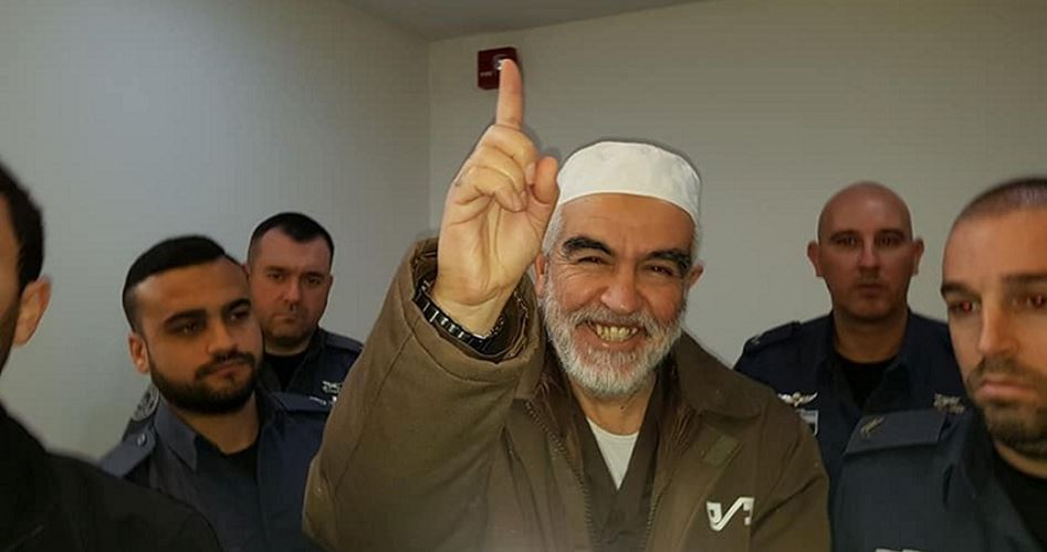 L'IPS richiede l'estensione dell'isolamento di Sheikh Raed Salah