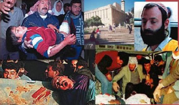 24° anniversario del massacro alla Moschea Ibrahimi di Hebron