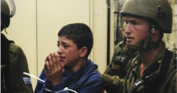 Il rapporto di AI: Israele, esecuzioni extra-giudiziali e torture contro i Palestinesi