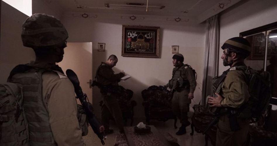 Campagna di aggressioni israeliane in Cisgiordania