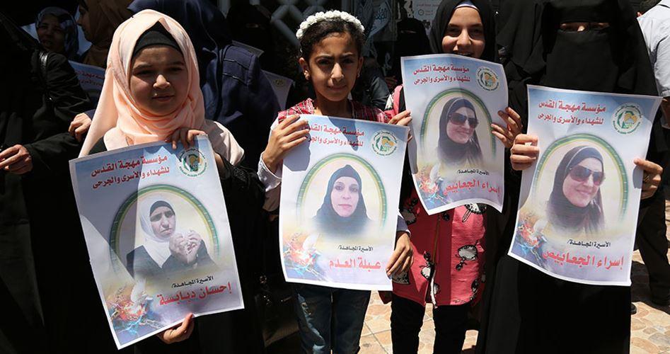 15.000 donne palestinesi arrestate da Israele dal 1967