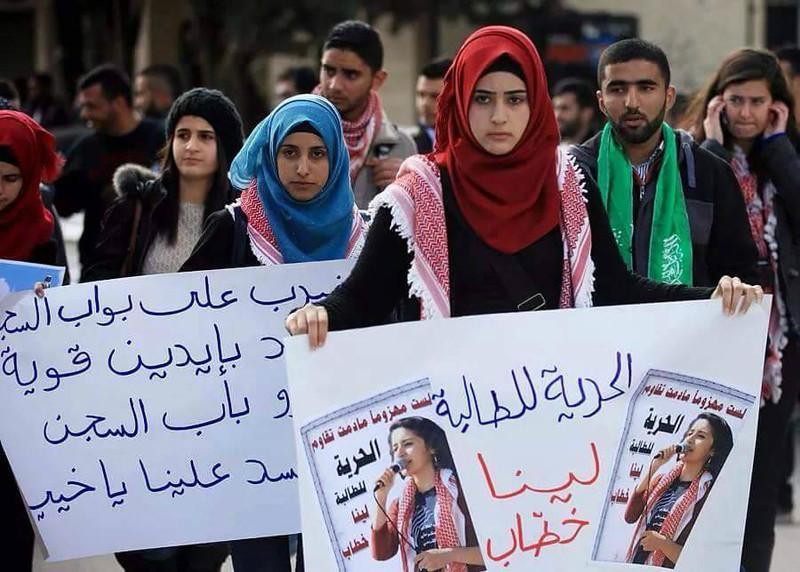 340 studenti palestinesi prigionieri d'Israele