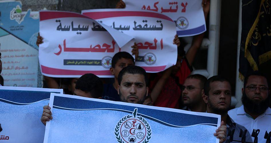 OCHA: il 72% dei Palestinesi di Gaza in carenza alimentare
