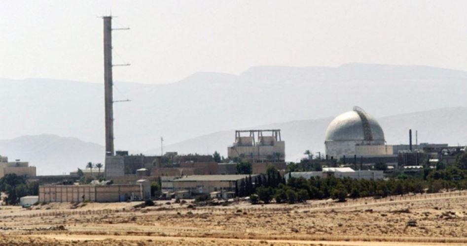Israele contamina terre palestinesi con le scorie nucleari di Dimona