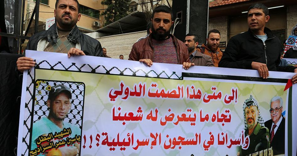 213 prigionieri palestinesi morti nelle carceri israeliane