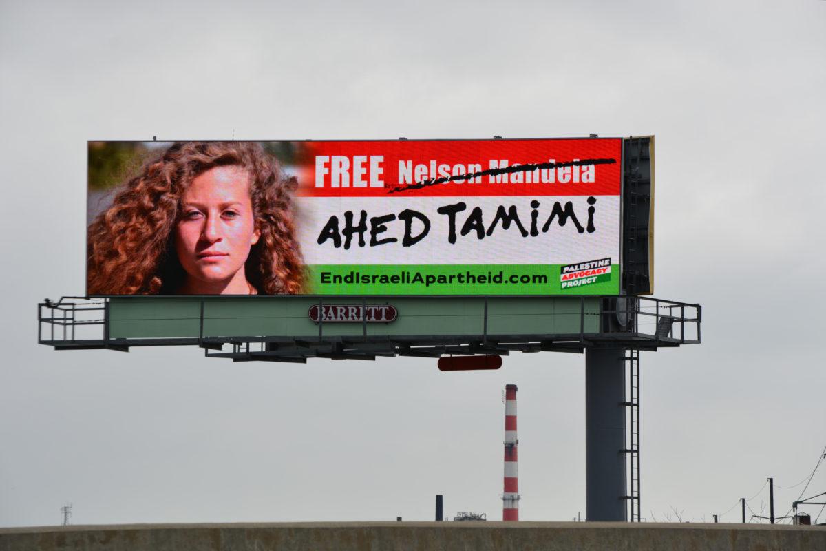 Campagna pubblicitaria per sensibilizzare il pubblico sui minorenni palestinesi prigionieri d'Israele