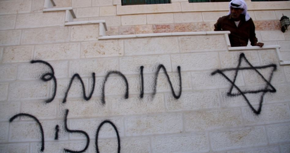 "Attacco ""price tag"" colpisce case palestinesi"